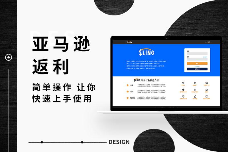 一个好的企业网站建设和设计应该注意哪些事项?