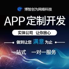 漳州上门预约APP开发
